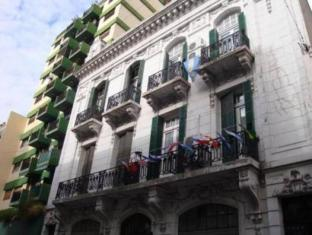 /zh-hk/loara-s-hostel/hotel/buenos-aires-ar.html?asq=jGXBHFvRg5Z51Emf%2fbXG4w%3d%3d