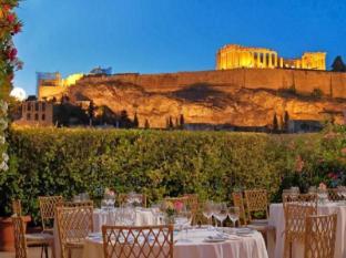 /sv-se/divani-palace-acropolis-hotel/hotel/athens-gr.html?asq=jGXBHFvRg5Z51Emf%2fbXG4w%3d%3d