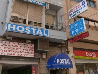 /ko-kr/hostal-campoy/hotel/alicante-costa-blanca-es.html?asq=jGXBHFvRg5Z51Emf%2fbXG4w%3d%3d