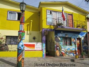 /ca-es/hostal-destino-bellavista/hotel/valparaiso-cl.html?asq=jGXBHFvRg5Z51Emf%2fbXG4w%3d%3d