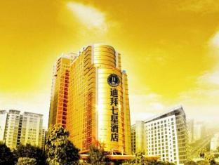 /cs-cz/nanning-dibai-7-star-hotel/hotel/nanning-cn.html?asq=jGXBHFvRg5Z51Emf%2fbXG4w%3d%3d