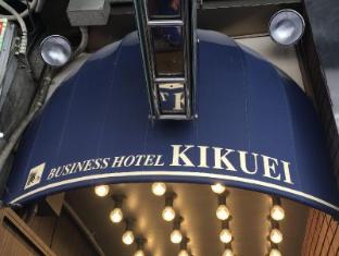 /cs-cz/hotel-kikuei/hotel/osaka-jp.html?asq=jGXBHFvRg5Z51Emf%2fbXG4w%3d%3d