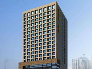 /da-dk/manhattan-kinlen-hotel-shishi/hotel/quanzhou-cn.html?asq=jGXBHFvRg5Z51Emf%2fbXG4w%3d%3d