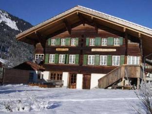 /da-dk/chalet-hotel-alpenblick-wildstrubel/hotel/st-stephan-ch.html?asq=jGXBHFvRg5Z51Emf%2fbXG4w%3d%3d