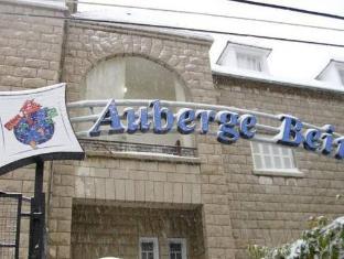 /bg-bg/auberge-beity/hotel/mount-keserwan-lb.html?asq=jGXBHFvRg5Z51Emf%2fbXG4w%3d%3d