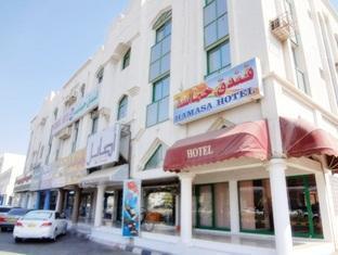 /bg-bg/hamasa-hotel/hotel/al-buraymi-om.html?asq=jGXBHFvRg5Z51Emf%2fbXG4w%3d%3d