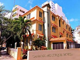 /ar-ae/canario-boutique-hotel/hotel/san-juan-pr.html?asq=jGXBHFvRg5Z51Emf%2fbXG4w%3d%3d