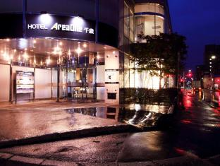 /ro-ro/hotel-areaone-chitose/hotel/sapporo-jp.html?asq=jGXBHFvRg5Z51Emf%2fbXG4w%3d%3d