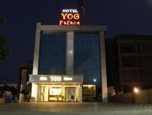 /da-dk/yog-palace/hotel/shirdi-in.html?asq=jGXBHFvRg5Z51Emf%2fbXG4w%3d%3d