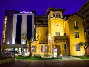 /nl-nl/hotel-castillo-de-ayud/hotel/calatayud-es.html?asq=jGXBHFvRg5Z51Emf%2fbXG4w%3d%3d