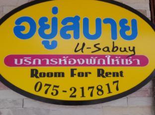 U Sabuy Mansion