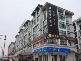 /da-dk/ginza-business-hotel/hotel/yiwu-cn.html?asq=jGXBHFvRg5Z51Emf%2fbXG4w%3d%3d