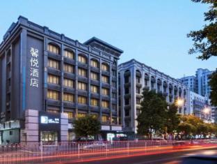 Zense Inn Shenzhen
