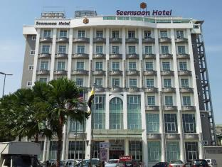 /fi-fi/seemsoon-hotel/hotel/ipoh-my.html?asq=jGXBHFvRg5Z51Emf%2fbXG4w%3d%3d