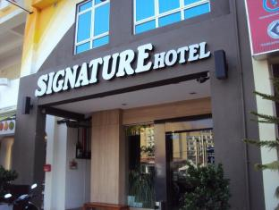 /ar-ae/signature-hotel/hotel/kuantan-my.html?asq=jGXBHFvRg5Z51Emf%2fbXG4w%3d%3d