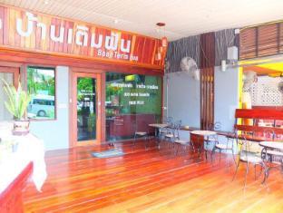 /bg-bg/baan-term-fun-saen-suk/hotel/chonburi-th.html?asq=jGXBHFvRg5Z51Emf%2fbXG4w%3d%3d