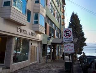 /cs-cz/hosteria-aitue/hotel/san-carlos-de-bariloche-ar.html?asq=jGXBHFvRg5Z51Emf%2fbXG4w%3d%3d