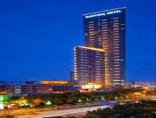 New Nantong Hotel