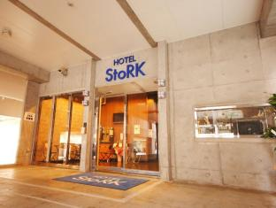 /ca-es/hotel-stork/hotel/okinawa-jp.html?asq=jGXBHFvRg5Z51Emf%2fbXG4w%3d%3d