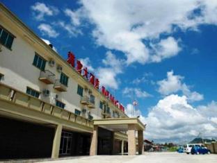 /ca-es/han-palace-hotel-semporna/hotel/semporna-my.html?asq=jGXBHFvRg5Z51Emf%2fbXG4w%3d%3d