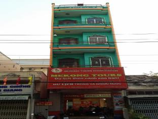 /da-dk/thanh-nam-2-mini-hotel/hotel/chau-doc-an-giang-vn.html?asq=jGXBHFvRg5Z51Emf%2fbXG4w%3d%3d