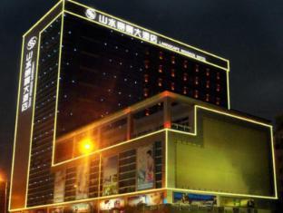 /ca-es/xiamen-landscape-neegeen-hotel/hotel/xiamen-cn.html?asq=jGXBHFvRg5Z51Emf%2fbXG4w%3d%3d