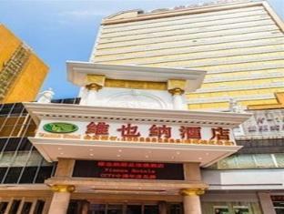 /cs-cz/vienna-hotel-qingyuan-lianjiang-road/hotel/qingyuan-cn.html?asq=jGXBHFvRg5Z51Emf%2fbXG4w%3d%3d
