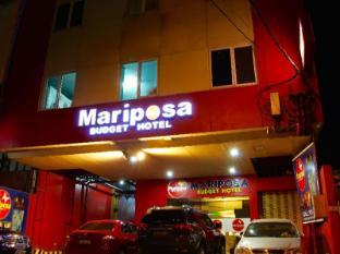 Mariposa Budget Hotel - Cubao