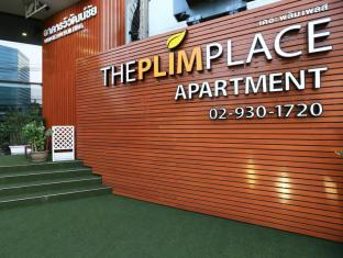 The Plim Place