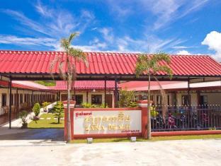 /pt-pt/zana-beach-guesthouse/hotel/sihanoukville-kh.html?asq=jGXBHFvRg5Z51Emf%2fbXG4w%3d%3d