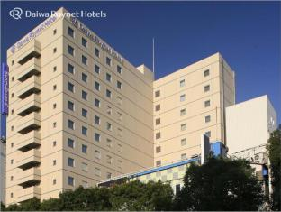 /ar-ae/daiwa-roynet-hotel-kawasaki/hotel/kanagawa-jp.html?asq=jGXBHFvRg5Z51Emf%2fbXG4w%3d%3d