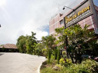 /th-th/baan-na-khon-hotel/hotel/nakhon-si-thammarat-th.html?asq=jGXBHFvRg5Z51Emf%2fbXG4w%3d%3d