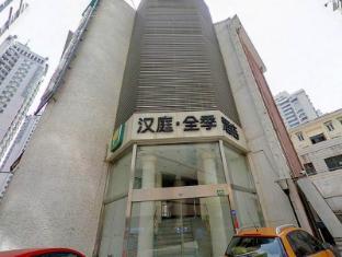 JI Hotel Shanghai Xujiahui Branch