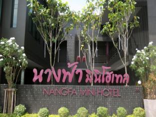 /de-de/nangfa-mini-hotel/hotel/mae-chan-chiang-rai-th.html?asq=jGXBHFvRg5Z51Emf%2fbXG4w%3d%3d