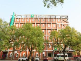Hanting Hotel Beijing Wangfujing Street Branch