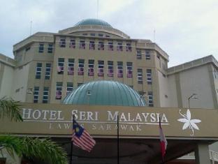 /bg-bg/hotel-seri-malaysia-lawas/hotel/lawas-my.html?asq=jGXBHFvRg5Z51Emf%2fbXG4w%3d%3d