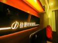 Jiajie Hotel