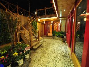 /da-dk/shangri-la-cozy-inn/hotel/deqen-cn.html?asq=jGXBHFvRg5Z51Emf%2fbXG4w%3d%3d