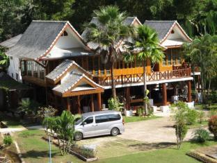 Thuleefa Health Resort