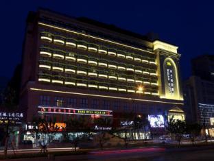 /da-dk/hangzhou-milan-garden-hotel/hotel/hangzhou-cn.html?asq=jGXBHFvRg5Z51Emf%2fbXG4w%3d%3d