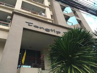 Thongtip Place