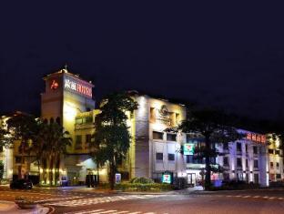 All Fun Business Hotel