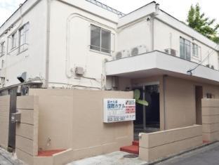 The Shin-Okubo International Hotel