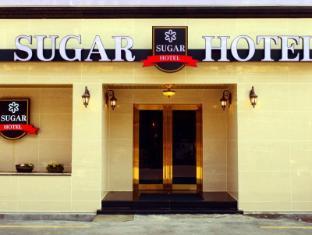 /da-dk/sugar-hotel/hotel/gyeongju-si-kr.html?asq=jGXBHFvRg5Z51Emf%2fbXG4w%3d%3d