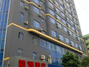 /cs-cz/nanning-jintone-hotel-youai-branch/hotel/nanning-cn.html?asq=jGXBHFvRg5Z51Emf%2fbXG4w%3d%3d