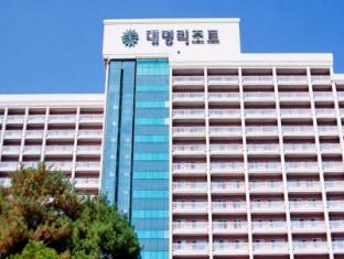 /de-de/daemyung-resort-danyang/hotel/danyang-gun-kr.html?asq=jGXBHFvRg5Z51Emf%2fbXG4w%3d%3d