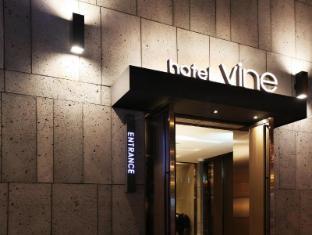 /bg-bg/hotel-vine/hotel/seongnam-si-kr.html?asq=jGXBHFvRg5Z51Emf%2fbXG4w%3d%3d