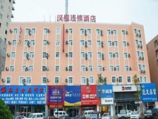 /ca-es/hanting-hotel-hotel-jilin-jilin-street-branch/hotel/jilin-city-cn.html?asq=jGXBHFvRg5Z51Emf%2fbXG4w%3d%3d