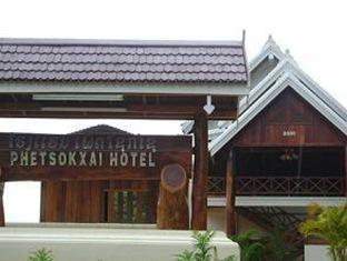 /ca-es/phetsokxai-hotel/hotel/pakbeng-la.html?asq=jGXBHFvRg5Z51Emf%2fbXG4w%3d%3d