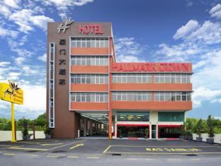 /sl-si/hallmark-crown-hotel/hotel/malacca-my.html?asq=jGXBHFvRg5Z51Emf%2fbXG4w%3d%3d